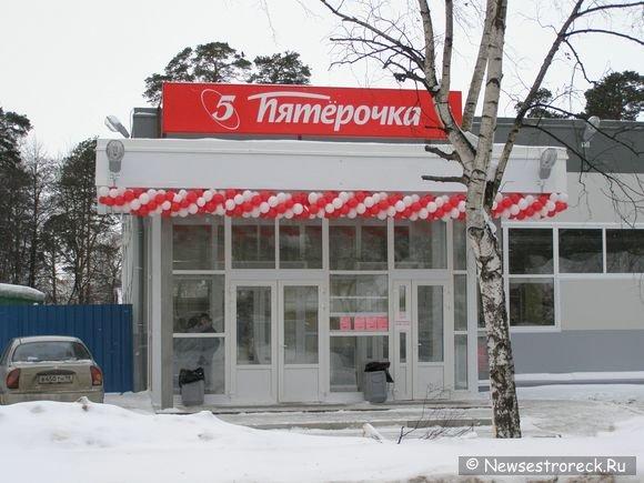 В магазине «Пятерочка» на ул.Мосина умер покупатель