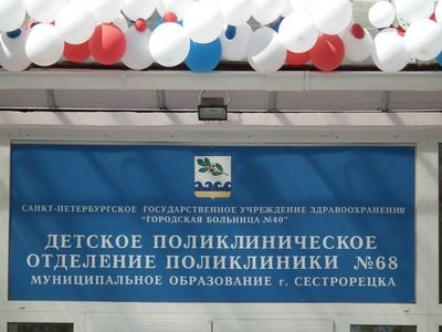 Фото саратовской клинической больницы