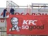 Ресторан KFC в Сестрорецке строили нелегалы