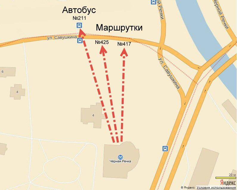 Хирургическая больница в москве адрес