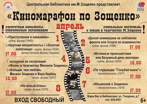 зощенко хоша я против долой Онлайн Статистика Видео