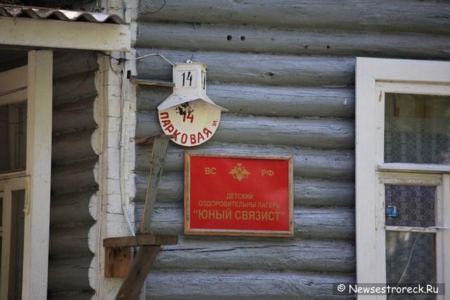 кио санкт-петербурга официальный сайт отслеживание