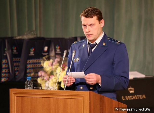 В прокуратуре Петербурга могут зарабатывать даже дети