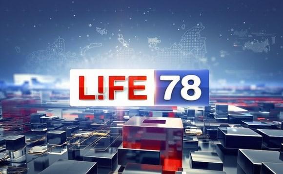 С 1 февраля прекратит вещание петербургское подразделение Life78