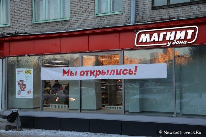 На ул.Борисова д.4 открылся магазин Магнит