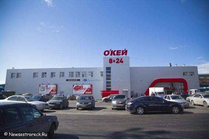 20 апреля открытие магазина «О'КЕЙ» в Сестрорецке