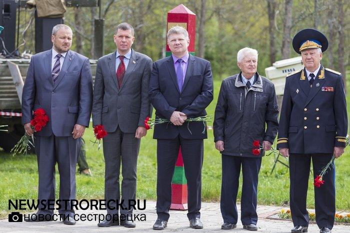 В Сестрорецке отметили 99-ю годовщину создания Пограничной службы