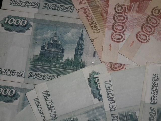 Бизнес-менеджер ООО «Домашние деньги» обвиняется в хищении денег с карты клиента