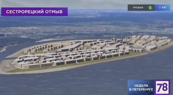 Сестрорецкий отмыв: Реализация грандиозного проекта сорвалась из-за протестов жителей
