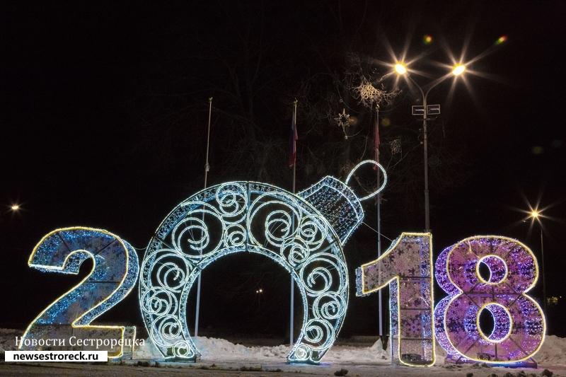 Сестрорецк начал готовиться к Новому году