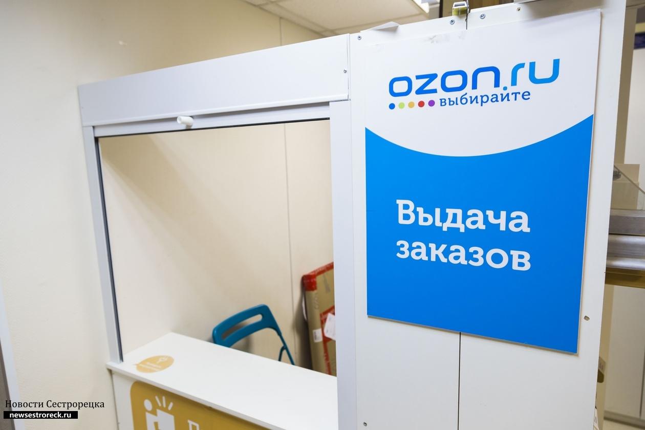 ff0c4172660f Володарского, д.10 работает пункт выдачи интернет заказов популярного  интернет-магазина OZON.