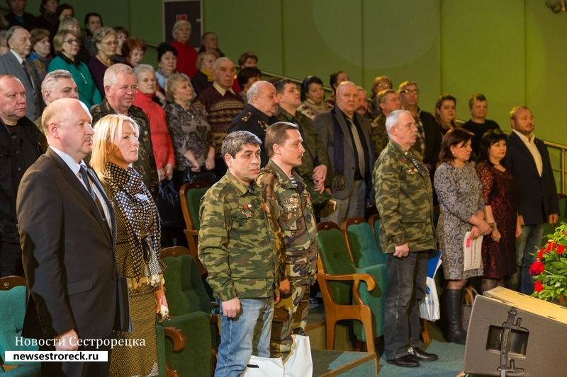 В Сестрорецке отметили 29-ую годовщину вывода советских войск из Афганистана