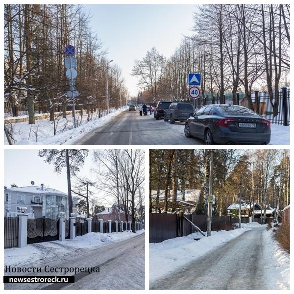 В Сестрорецке дали названия безымянной улице и двум переулкам