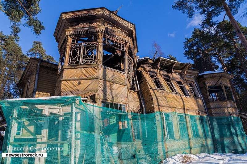 В Сестрорецке законсервируют два дома начала XX века