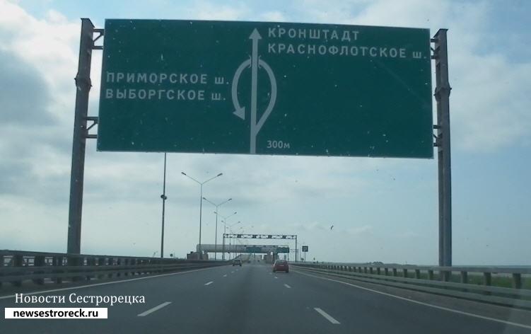 Участок петербургской дамбы от Сестрорецка до Кронштадта закрыли на ремонт