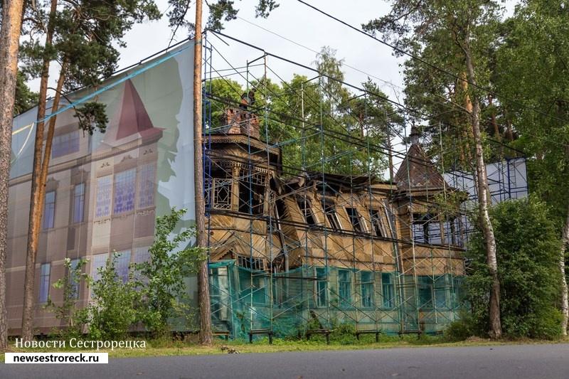 КИО сдаст в аренду «Загородный дом Л.А Змигродского» за 1 рубль