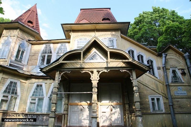 На консервацию дачи Кречева в Сестрорецке выделили 2 млн.рублей