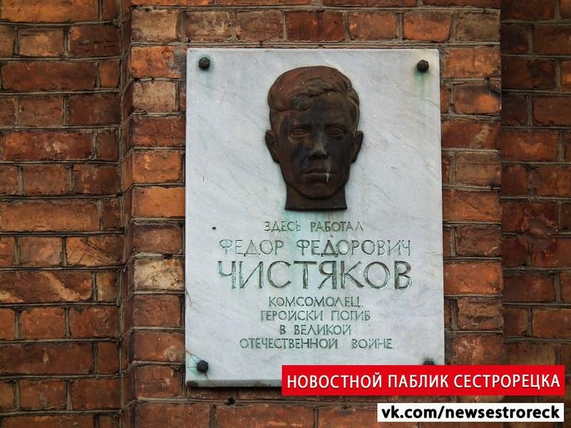 Фёдор Фёдорович Чистяков - слесарь из Сестрорецка