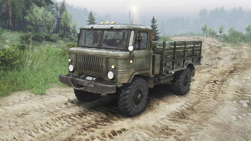 Грузовик МЧС неизвестный мошенник продал военному